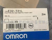 歐姆龍光纖 E32-T21L