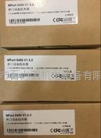 moxa 串口設備服務器 NPORT 5450 moxa 串口設備服務器 NPORT 5450