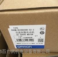 OMRON欧姆龙R88M-1M75030T-S2 OMRON欧姆龙R88M-1M75030T-S2