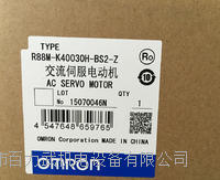 OMRON歐姆龍R88M-1M75030T-BS2 OMRON歐姆龍R88M-1M75030T-BS2