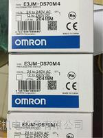 OMRON欧姆龙E3JM-DS70M4,E3JM-DS70S4 OMRON欧姆龙E3JM-DS70M4,E3JM-DS70S4