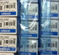 OMRON欧姆龙M7E-01DRP2,M7E-12DRN2 OMRON欧姆龙M7E-01DRP2,M7E-12DRN2