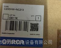 OMRON欧姆龙C200HE-CPU32-E OMRON欧姆龙C200HE-CPU32-E