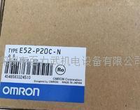 欧姆龙热电偶 E52-P20C-N 欧姆龙热电偶 E52-P20C-N