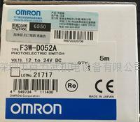 欧姆龙开关 F3W-D052A F3W-D052B 欧姆龙开关 F3W-D052A F3W-D052B