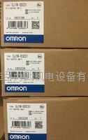 欧姆龙模块CJ1W-OD231,CJ1W-OD232,CJ1W-OD233