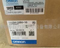 OMRON傳感器 VB-2221NTC FH-1050-10