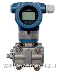 压力变送器 HL320,HL2088,HL3351
