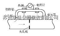 热式质量流量计测量原理