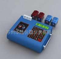 便携式超声波皇冠计 DN15-6000
