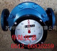 油表 DN15-200