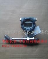 小管径涡轮皇冠计 LWGYX4-10