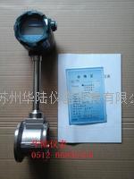 HLLUGB2205E-P5热水计量表 HLLUGB2205E-P5