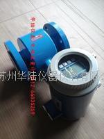 污水计量表 HLLDG,HL602/F