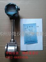 宜兴流量计 LUGB15-300