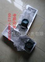 镇江流量计 LUGB15-300/zhenjiang