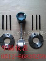 丹阳流量计 LUGB15-300/danyang