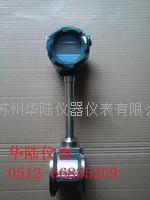 宿迁流量计 LUGB15-300/suqian