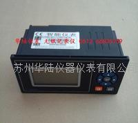 HLWZ2000无纸记录仪 HLWZ2000