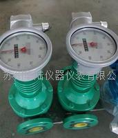 高温型椭圆齿轮流量计 HLLCT10-200