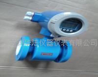 电磁流量计测量原理 HLLDG/Y-10-2000