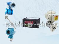 PID自動調節儀 恒流量溫度壓力控制系統