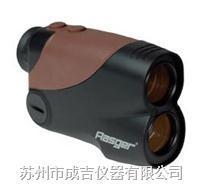 R600Pro激光测距望远镜 R600Pro