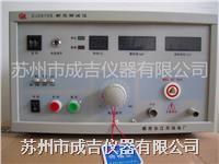 CJ2670S耐压测试仪 CJ2670S