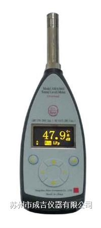 AWA5661-1精密脉冲声级计 AWA5661-1