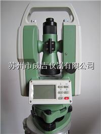 苏州一光LT402L激光电子经纬仪上下激光厂家直销 LT402L