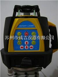 出口外贸电子安平式激光扫平仪