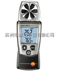 testo 410-1叶轮风速测量仪 testo 410-1