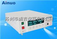 AN9605X交流耐压测试仪 AN9605X