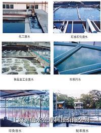 污水亚博app下载安装欢迎您工程总包 高浓度废水