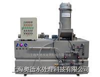 Flocculation prepara system PY3  catena