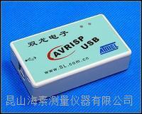 双龙AVR ISP USB ATMEL专用下载器 AVR ISP USB ATMEL