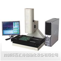 2D锡膏厚度测试仪 LASTER-D2000