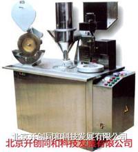 半自动胶囊填充机 KCJ-V