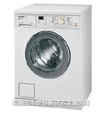MIELE洗衣机NIKE专用