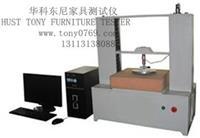 重庆家具检测仪器泡绵压缩试验机 TNJ-012