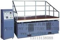 梅州家具测试仪器大型震动试验机 TNJ-015