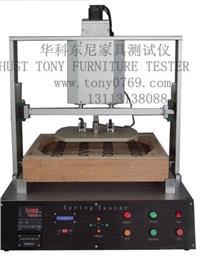 湖南家具检测仪器实验室设备直销蛇型弹簧测试机 TNJ-011