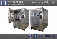 福建家具测试仪器可编程恒温恒湿箱 TNJ-041