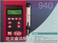 km940 KM940烟气分析仪 凯恩940烟气分析仪