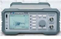 9010电磁辐射分析仪