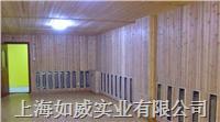 高温瑜伽房设备 台
