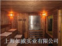 桑拿房设计安装维护保养桑拿泳池设备 台