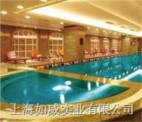 游泳池 浴场装修 维护