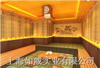 上海汗蒸房安裝價格 (家庭汗蒸房價格、干蒸桑拿設備)