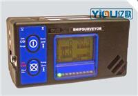 船用复合气体检测报警仪GMI-Ship Surveyor GMI-Ship Surveyor